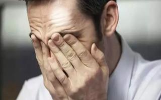 白癜风初期症状表现