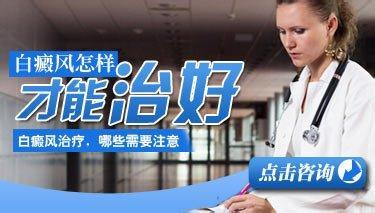 武汉儿童患了白癜风该怎么办呢?